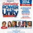 DAAWC_Power-In-Unity-revised_100714-web